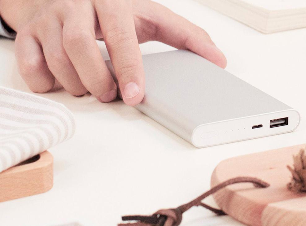 Xiaomi Mi Power Bank 2 10000 mAh | WayteQ Europe